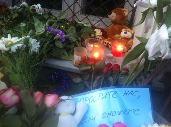 Простите нас, если сможете. У посольства Голландии в Москве. http://t.co/ZXtO8TqnOO