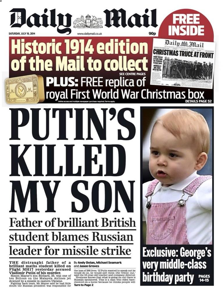 """До конца года международная следственная группа обнародует отчет о расследовании причин падения """"Боинга-777"""" на Донбассе, - СБУ - Цензор.НЕТ 27"""