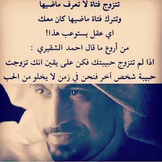 وفاء الحب Tota199994 Twitter