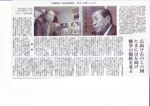 【 安部は口パクだから・・・】  米の「中国脅威論」批判 米誌でマイケル・クレア氏 軍備競争拡大招く 赤旗 http://t.co/yhxRotR2pj  @ayukero52: 「『戦後レジュームからの脱却』いうてね靖国神社に参るhttp://t.co/d0nEPXfBit