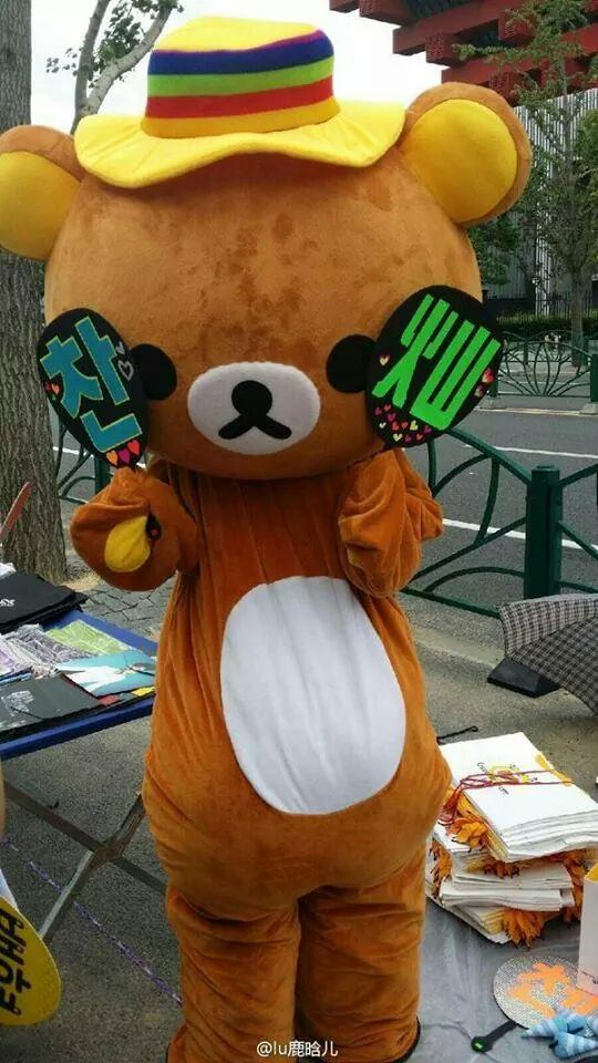 how to make a rilakkuma costume