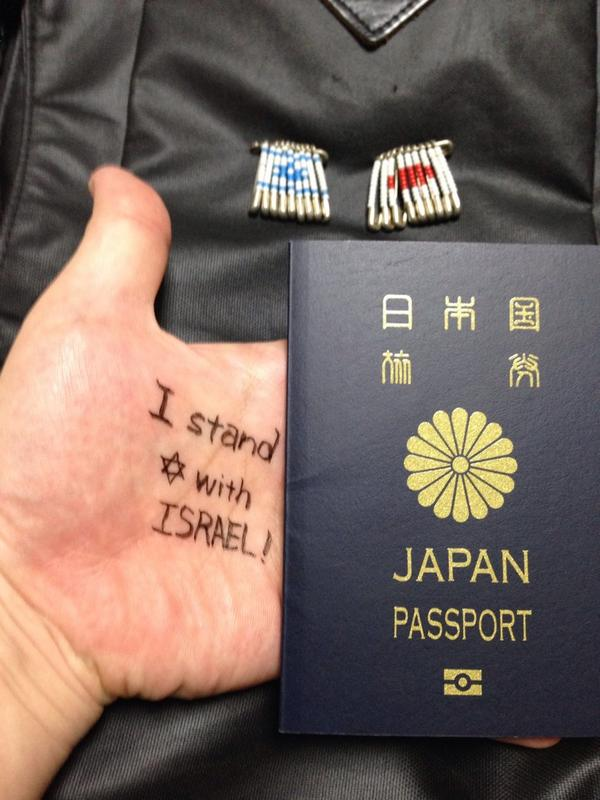 A Japanese stands with #israel! #IStandWithIsrael  @StandWithUs http://t.co/kI8Hhyr9Ra