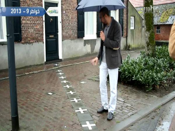 Mbc1 On Twitter خط صغير يفصل بين حدود بلجيكا و هولندا Mbc1 خواطر Http T Co Gnnutwbzuu
