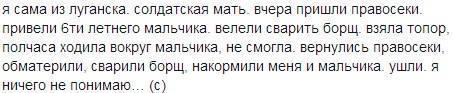 Силы АТО разблокировали Донецкий аэропорт: выставили дополнительные блокпосты, - Гелетей - Цензор.НЕТ 1616