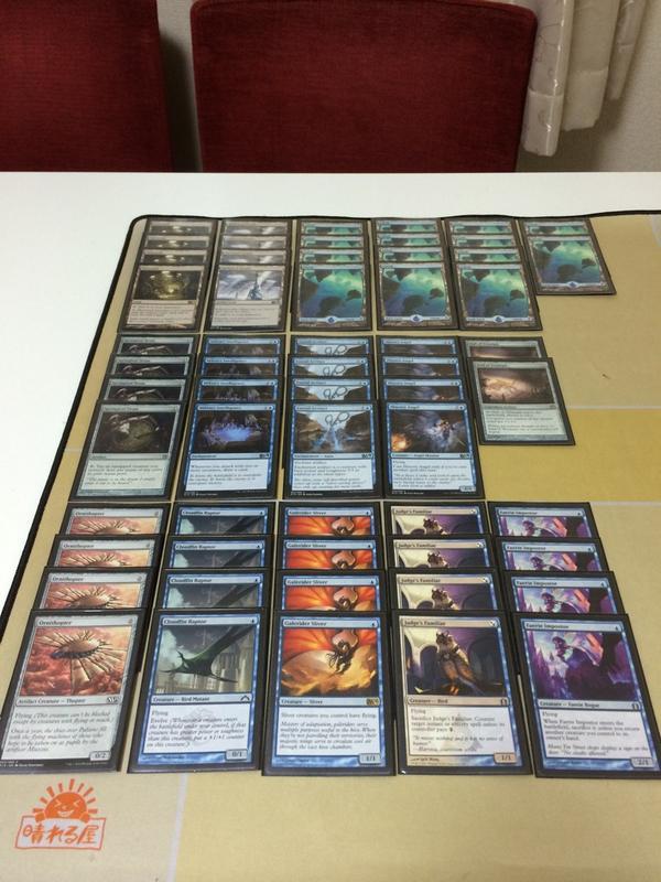 Good Budget Standard Deck? : MagicTCG