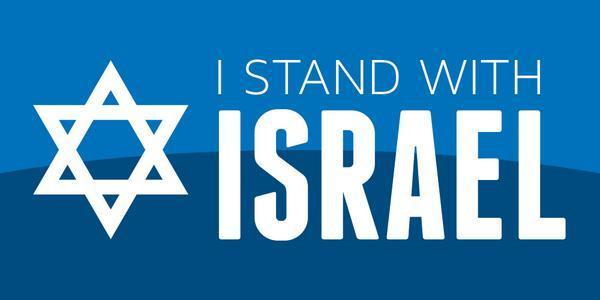 I #StandWithIsrael http://t.co/knSlQ7vGTz