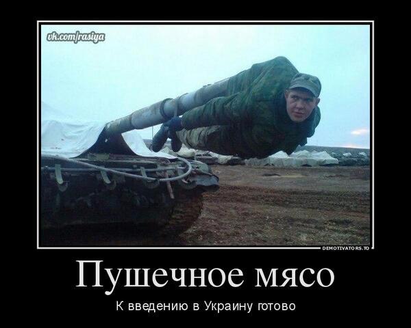 """Террористы с утра накрыли Широкино плотным артиллерийским огнем: ранен военнослужащий, - """"Азов"""" - Цензор.НЕТ 4173"""
