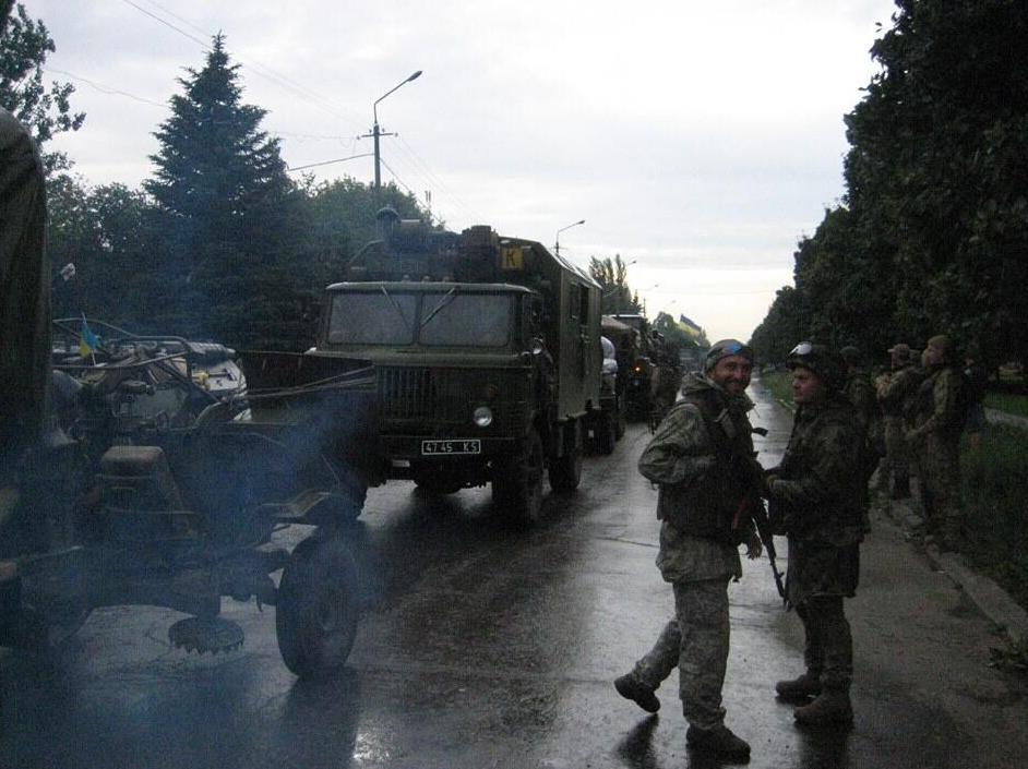 СНБО просит жителей Донбасса остерегаться мин - Цензор.НЕТ 7997