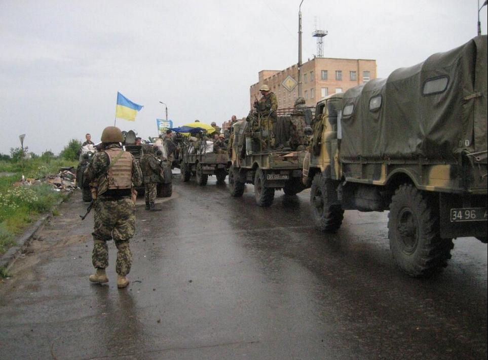 СНБО просит жителей Донбасса остерегаться мин - Цензор.НЕТ 9548