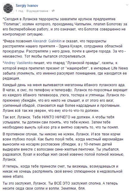 В восточной Украине ситуация несколько улучшилась, - ОБСЕ - Цензор.НЕТ 6371