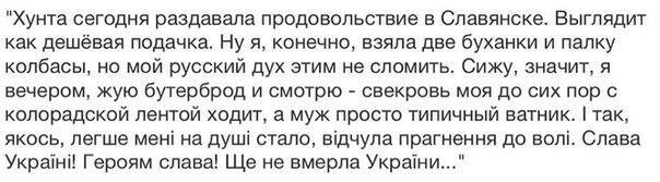 Ярема рассказал о расследовании расстрела майдановцев: По делу проходит много чиновников, организаторы и заказчики установлены - Цензор.НЕТ 109