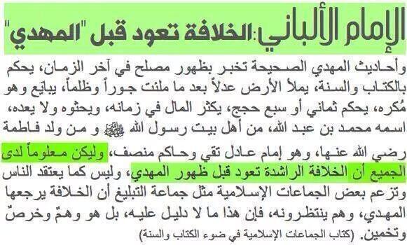 Actualités au Moyen Orient - Page 37 BsFk-LLCMAE2ODm