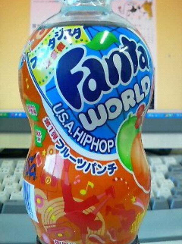 Alchemist On Twitter In Japan Theres A Fanta Flavor Called Hip