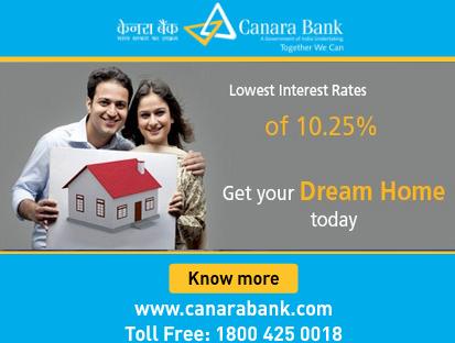 canara bank nri account home loan