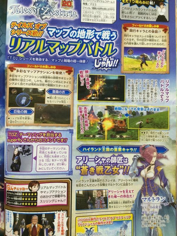 «Hilo Oficial» Tales of Zestiria | Voces japos -  16 de Octubre - Página 4 BsGjSgPCIAEqCll