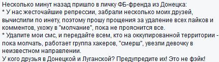 В районе Донецкого аэропорта боевые действия. Горожан просят сидеть дома и не подходить к окнам - Цензор.НЕТ 2126