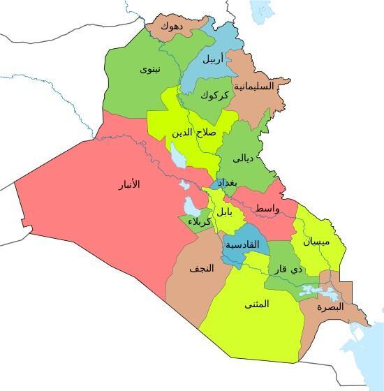 رد: أخبار العمليات العسكرية في الثورة السنية العراقية الخميس 10-7-2014