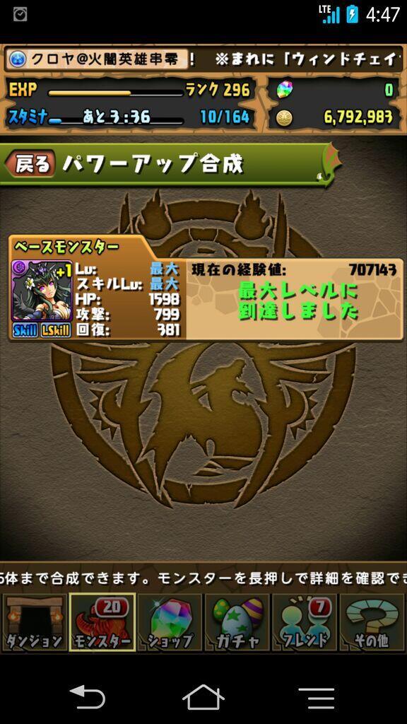 黒田 透也 (@touyakuroda) | Twi...