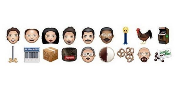 Supreme Emoji