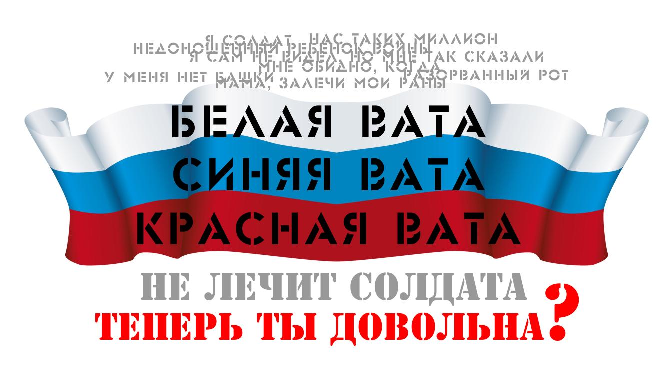 """В Донецке боевики снимают всех мужчин с поездов и отправляют """"на фронт"""" - Цензор.НЕТ 8857"""