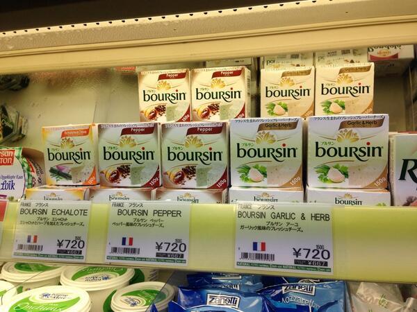 ド定番だったフランスのboursin( ブルサン)チーズが、なんと今回のロットで終売となるそうです! ブルサン好きの方は最後に一ついかがですか? http://t.co/ZxFPUFJNLs