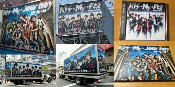 LESLIE KEEが撮ったキスマイの3rdアルバム『Kis-My-Journey』が初週で24.6万枚の売上は2014年に、男性アーティストの中で第1位の記録となり! 看板とアドトラックの数半端ない! 本当におめでとうございます! http://t.co/y7KI0MmEWk