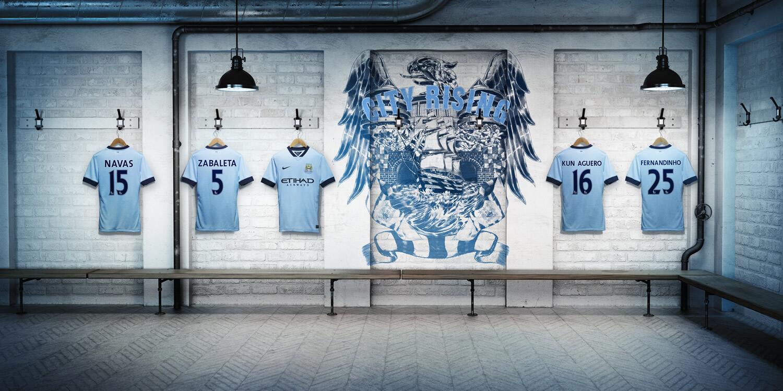 Манчестер Сити представил новую форму - изображение 1