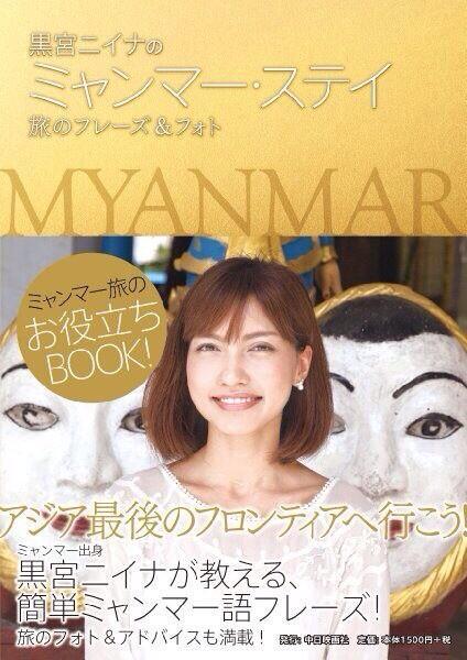 ついに明日本が発売されます(o^^o) http://t.co/LeZoFwGlHR http://t.co/dCx3NyHnne