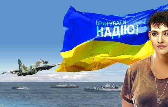 Российский суд оставил похищенную украинскую летчицу Надежду Савченко в СИЗО до конца лета - Цензор.НЕТ 4270