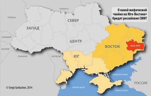 Порошенко рассказал Меркель о ситуации на Донбассе - Цензор.НЕТ 4413