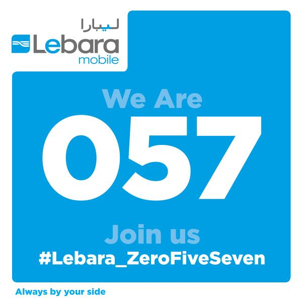 lebara mobile The latest tweets from lebara france (@lebarafr) bienvenue sur la page officielle de lebara mobile fr nous sommes là pour vous donner le sourire du lundi au dimanche de 08 :00 à 20 :00 (gmt).