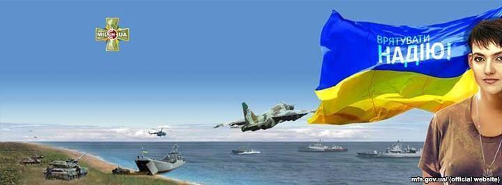 Патриоты Краматорска помогали украинским силовикам освобождать город, составляя детальные планы расположения позиций боевиков - Цензор.НЕТ 5165