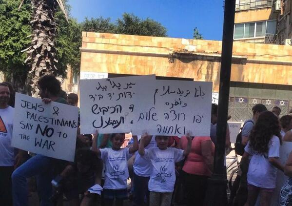 Now: Yad beYad community protest in Jaffa. #Gaza http://t.co/aW0FkqslOH