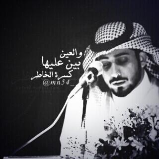 مشاعر واحاسيس Almoraqebq8 Twitter