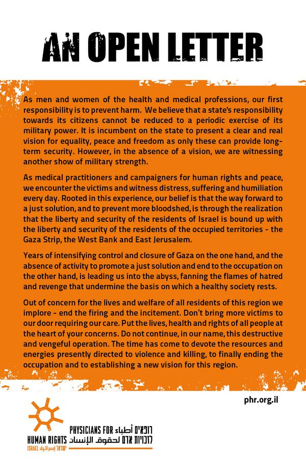 Medical staff calls to stop the violence. Physicians for Human Rights - #Israel open letter #Gaza #Israel @PHR_IL http://t.co/gCOGLM1Bmd