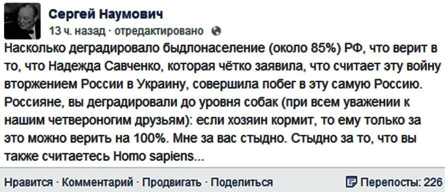 Латвия расширила список невъездных россиян из-за событий в Украине - Цензор.НЕТ 6267
