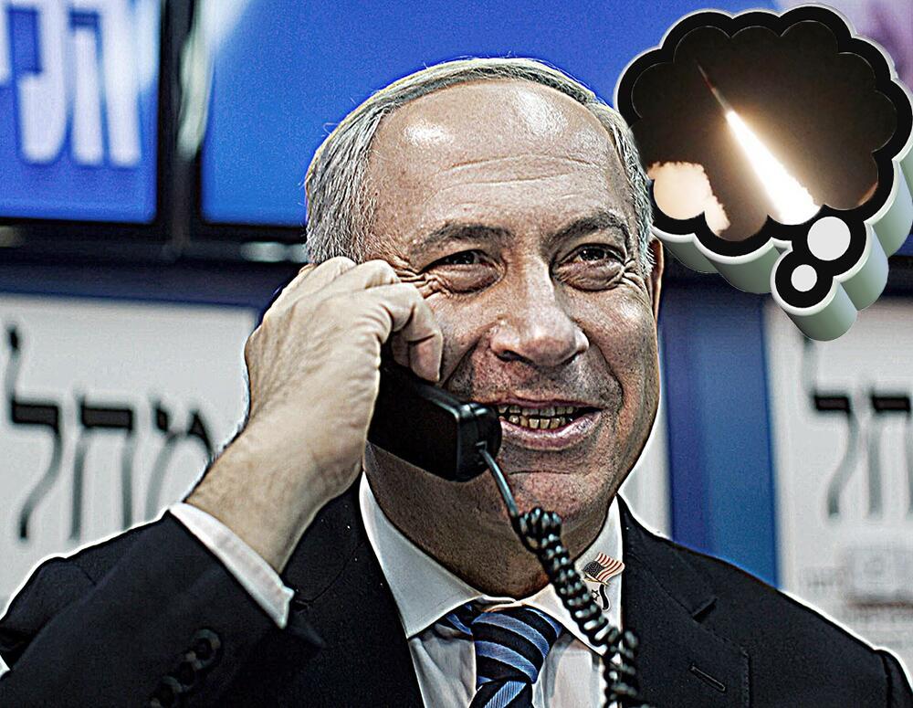 Israeli–Palestinian conflict: BsQrLiyIQAAiN7r