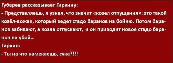 Представители Украины, ЕС и РФ не обсуждали изменения в Соглашение об ассоциации, - Климкин - Цензор.НЕТ 7073