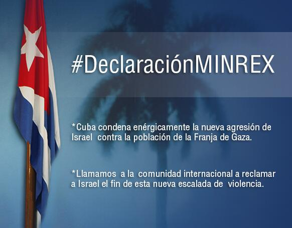 minrex-gaza