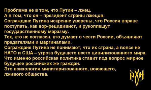 Похищенную РФ украинскую летчицу Савченко будут защищать еще два адвоката - Цензор.НЕТ 9900