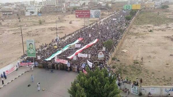 Big protest in #Yemen in solidarity with Palestinians #GazaUnderAttack #FreePalestine http://t.co/MpEPHy94Mb