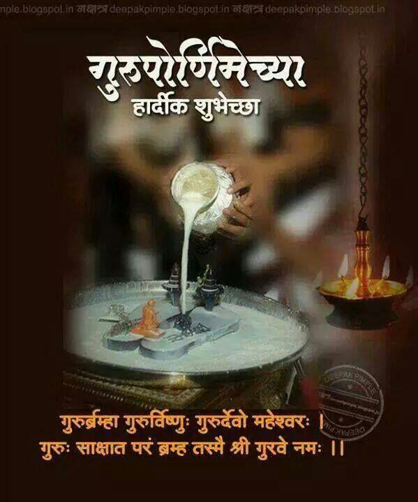 Vipin Medhekar on Twitter: