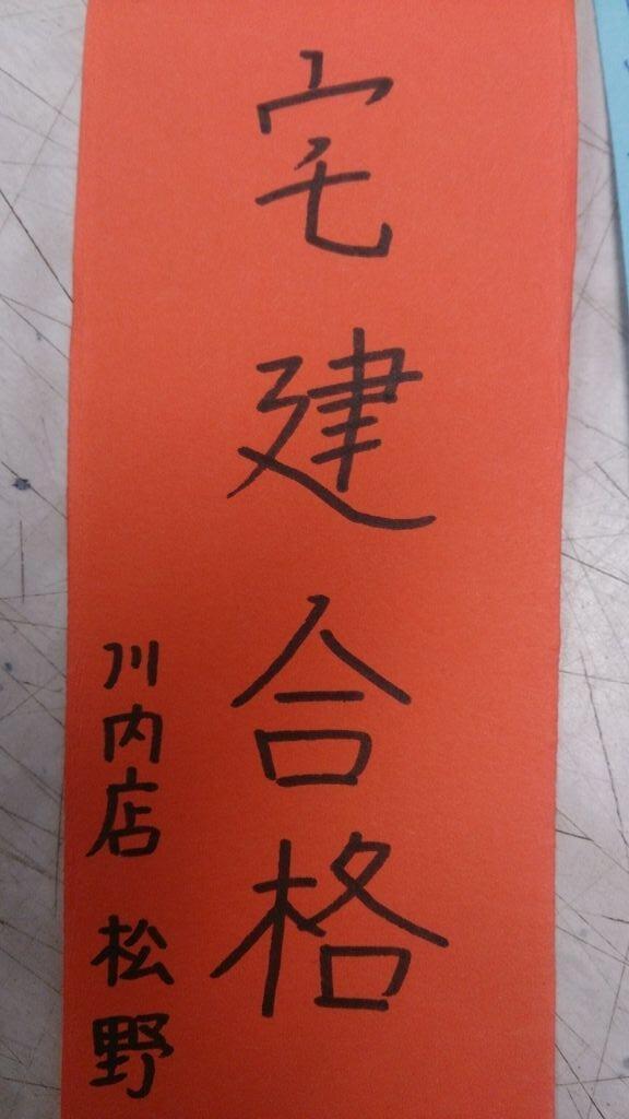 短冊にはいろんな願い事が書いてありました。いくつか紹介しますね! @川北 http://t.co/QF4QUACOe7