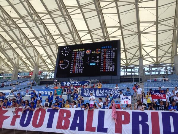 速報忘れてました!すみません!試合終了しました! 勝ちました! 奈良クラブ2-1ベガルタ仙台 #naraclub http://t.co/PZPAiqSu97