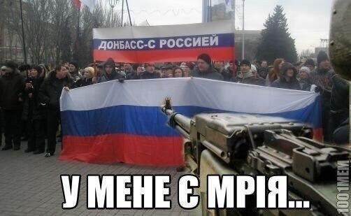 Под Донецком опять слышны звуки взрывов, - мэрия - Цензор.НЕТ 6682
