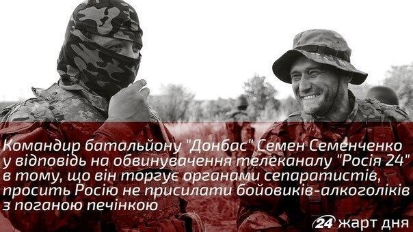 Под Донецком опять слышны звуки взрывов, - мэрия - Цензор.НЕТ 2120