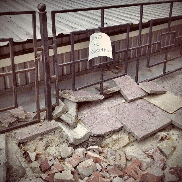 """Террористы из """"Града"""" обстреливают действующую шахту на Луганщине, - Селезнев - Цензор.НЕТ 8381"""