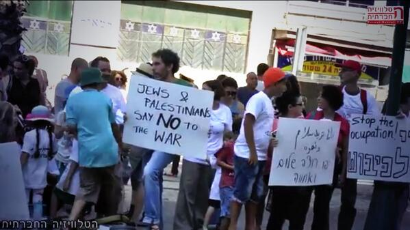 VIDEO: Jaffa joint Jewish Arab protest against the operation in #Gaza http://t.co/7ulDCLlwXv http://t.co/vcWDrxAVIW