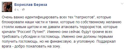 """""""Жизнь в окопах"""": как украинские военнослужащие обустраивают быт на передовой - Цензор.НЕТ 1729"""