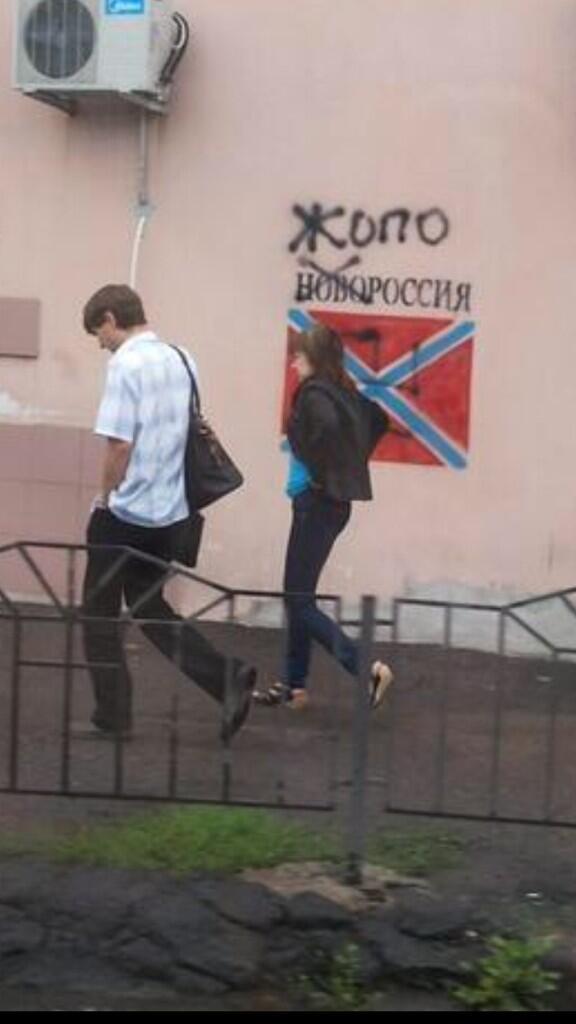 Украинского консула не пустили к увезенной в РФ Савченко, - МИД - Цензор.НЕТ 4337